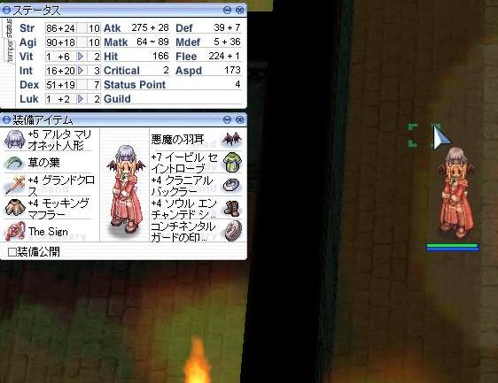 96 ステ.JPG